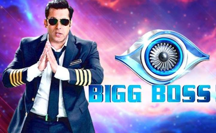 When Bigg Boss 15 Auditions