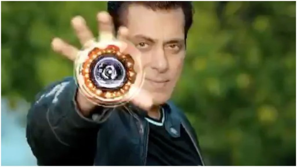 How to Make Video to Participate in Bigg Boss 15