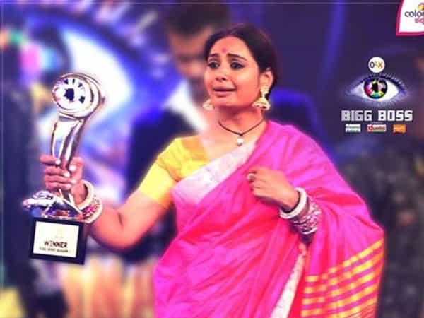Sruthi Bigg boss Winner
